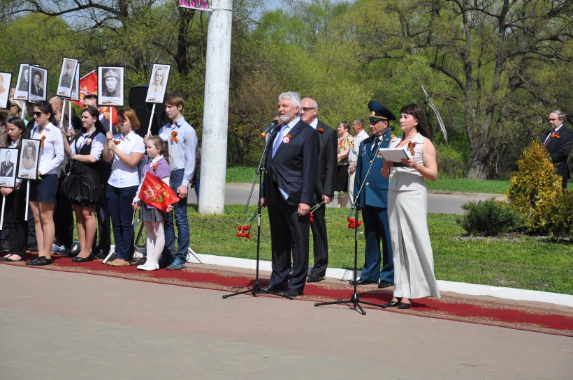 Без уважения к прошлому нет будущего: День Победы в Атепцево
