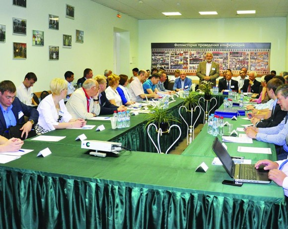 The 10th anniversary scientific and practical conference took place in Ateptsevo