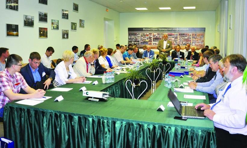10–я юбилейная научно-практическая конференция в Атепцево
