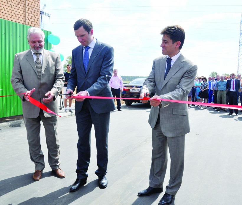 "The report from the electrical substation opening in MIA ""Kotovo"""