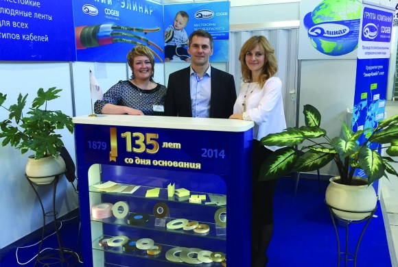 """Elinar"" took part in ""Cabex 2015"" exhibition"
