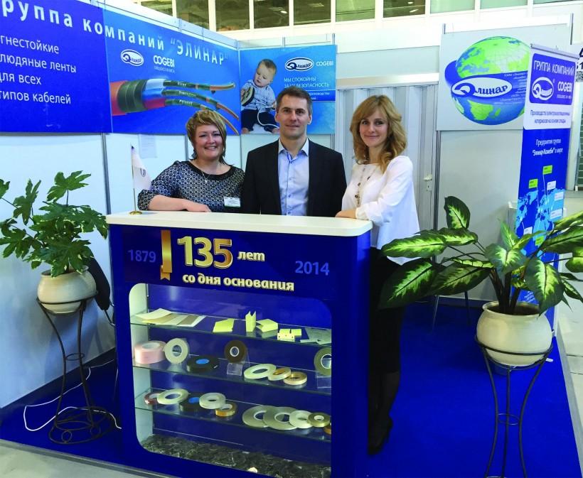 Компания «Элинар» приняла участие в  выставке «Cabex2015»