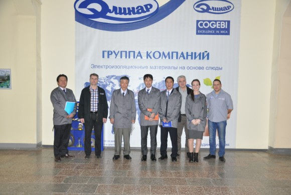 "Japanese partners visit at ""Elinar"" plant"