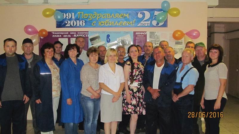 Владимирский завод пленочных материалов: четверть века на рынке электротехники
