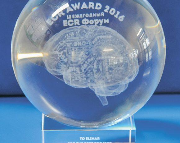 Птицефабрика «Элинар-Бройлер» получила награду за лучший совместный проект