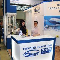 Elinar-Novosti-052017-20