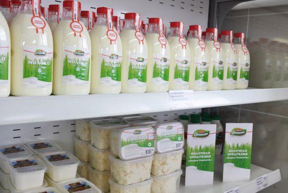 Новая молочная продукция «Первая Свежесть»