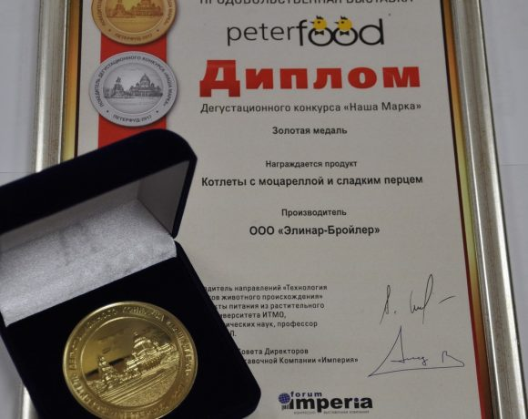 """First Freshness"" products gained recognition in the market of Saint-Petersburg"