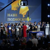 "The «Alive River» Campaign received the Award of the Moscow Region Governor ""Our Moscow Region"""