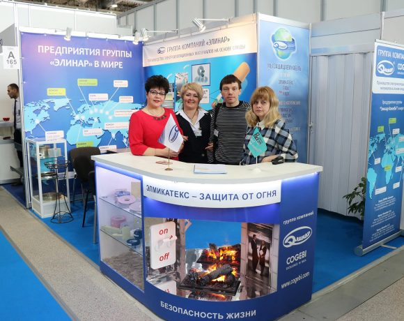 Международная выставка кабельно-проводниковой продукции