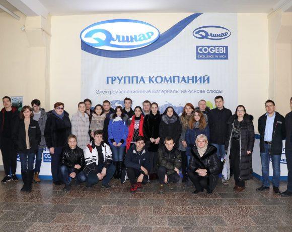 Студенты и преподаватели на предприятиях группы «Элинар»