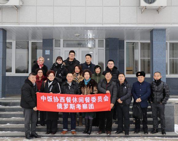 Дружеский визит делегации из Китая