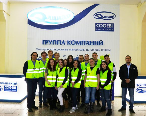 Молодежь МИРЭА посетила завод «Элинар»
