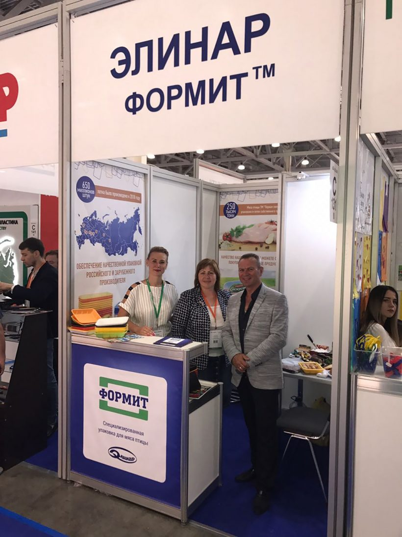 Elinar participates in the RosUpack Show