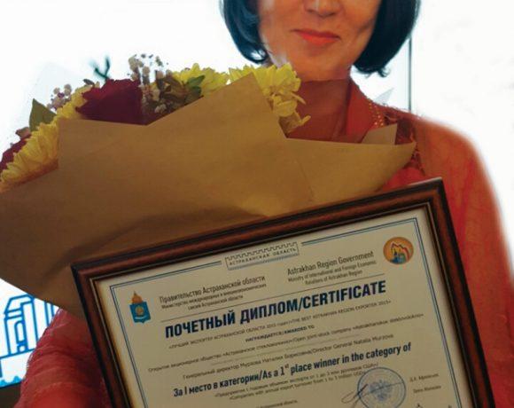 ОАО «Астраханское стекловолокно» — один из лучших экспортеров Астраханской области!