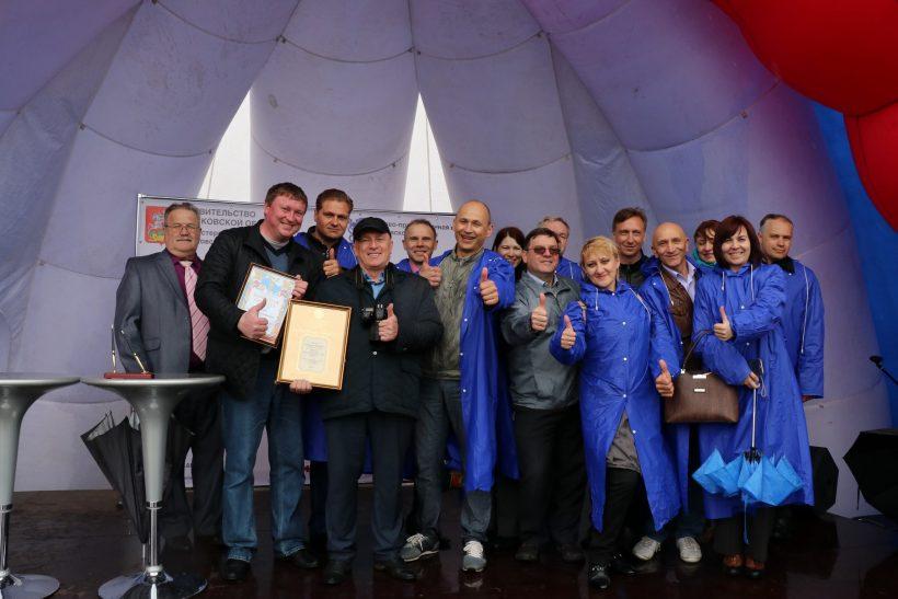 Праздник предпринимательства в Московской области