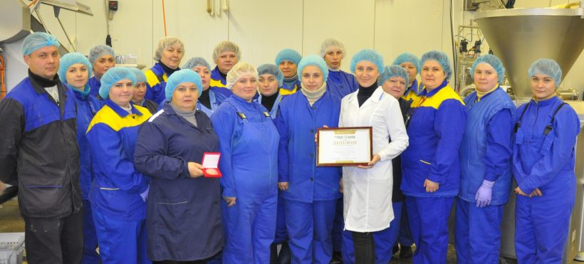 "Elinar-Broiler is the winner of the contest ""For high-quality meat products manufacturing"""