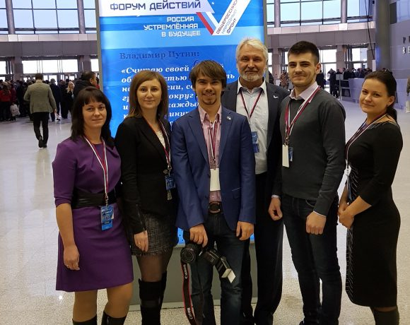 Форум Действий – «Россия устремленная в будущее»