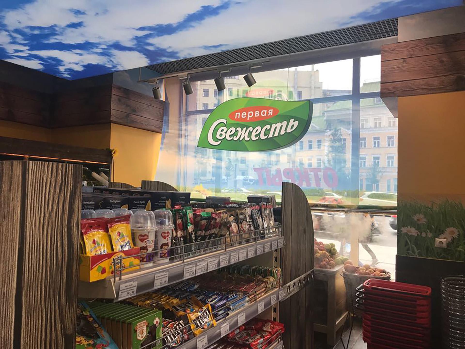 Первый фирменный магазин_2