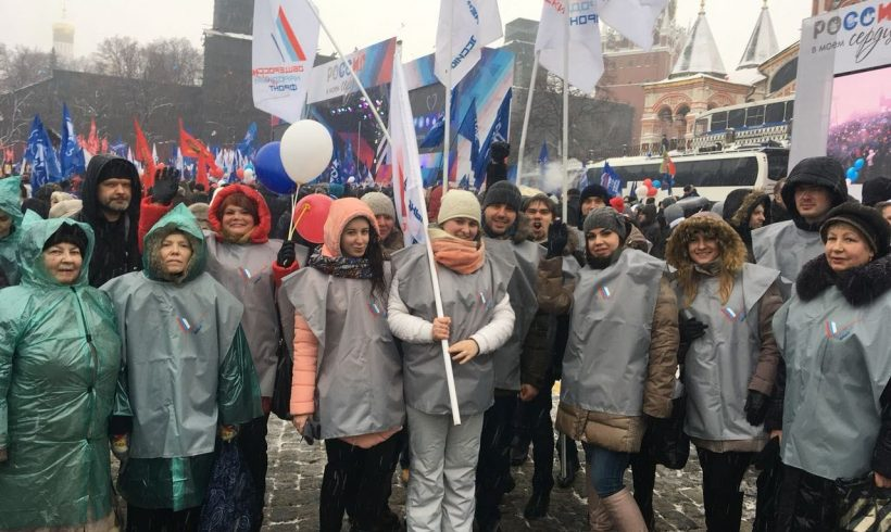 Митинг-концерт «Россия в моем сердце!»