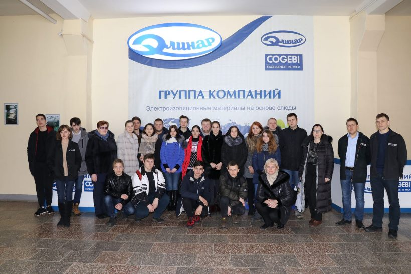 Lecturers and students visited Elinar companies