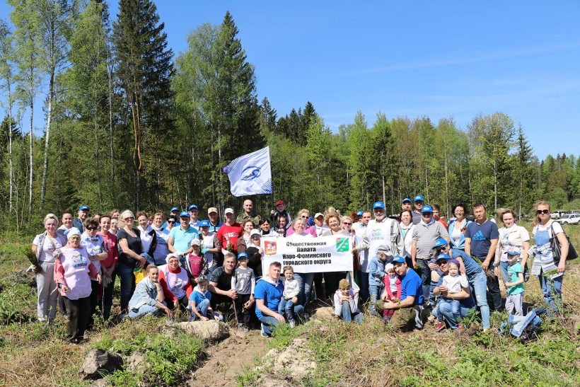 "Together we planted the ""Victory Forest"""