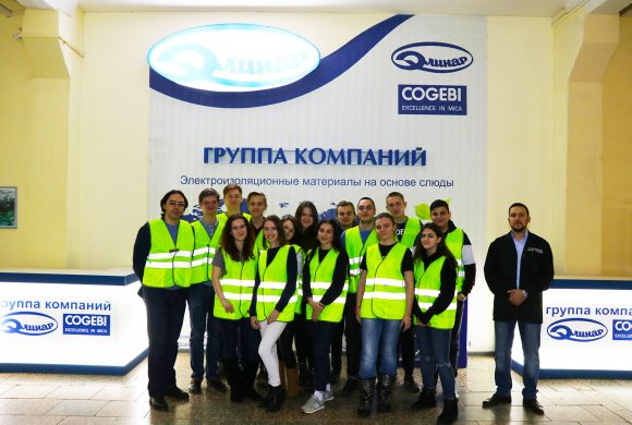 "Young people of MIREA visited ""Elinar"" plant"