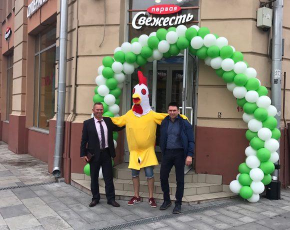 Первый фирменный магазин «Первая Свежесть» в Москве