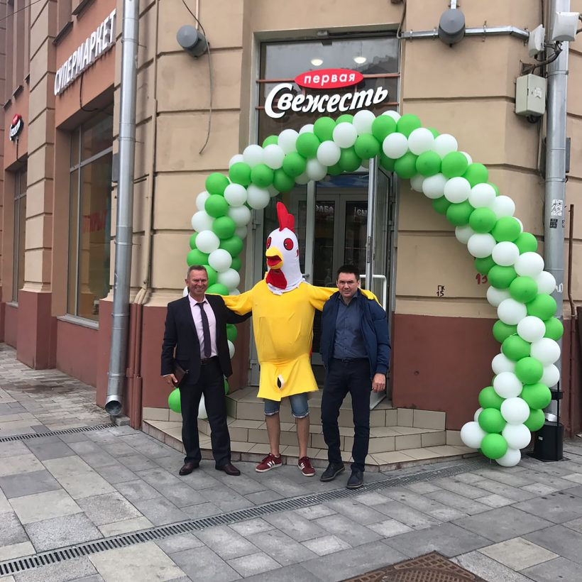 "The first brand store the ""First Freshness"" in Moscow"