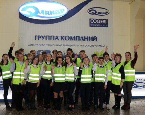 Программа профориентации молодежи на производственной базе «Элинара»