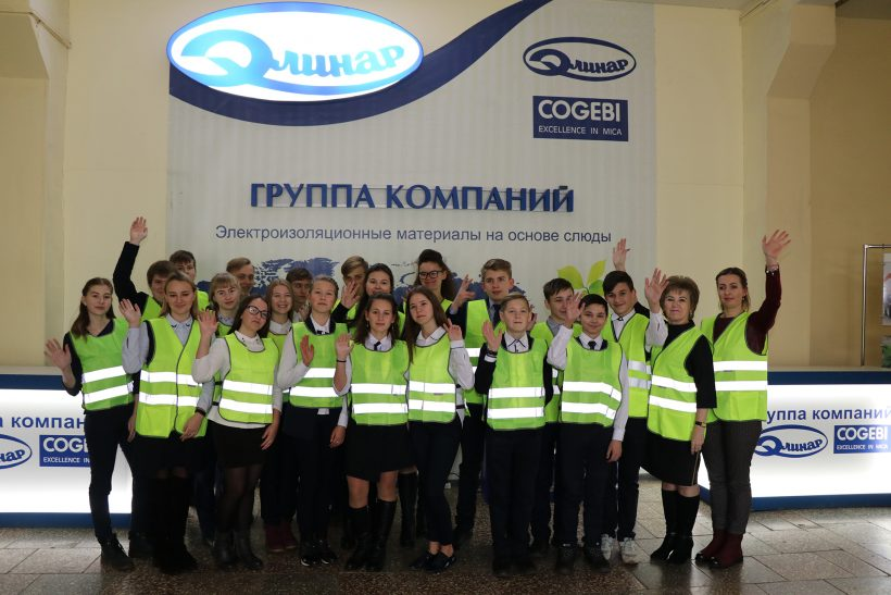"Program of vocational guidance of young people on ""Elinar"" production base"