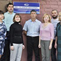 Компания «Элинар-Жилсервис» в лидерах среди управляющих компаний