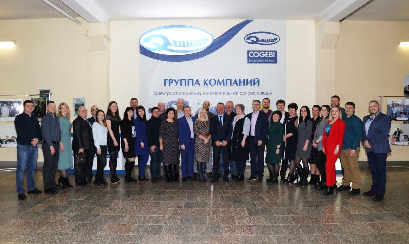 Общее собрание службы продаж в сфере электротехники на территории России и СНГ