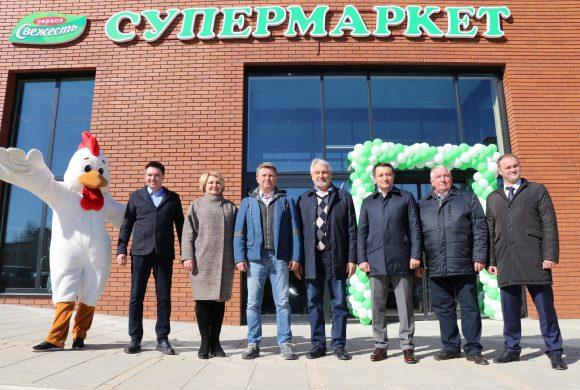 Открытие фирменного супермаркета «Первая Свежесть» в Наро-Фоминске