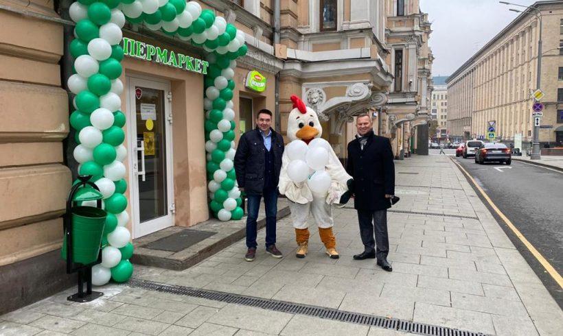 В Москве открыт новый супермаркет «Первая Свежесть»