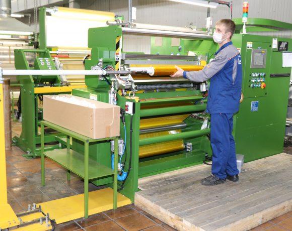 Новое высокопроизводительное оборудование на заводе «Элинар»